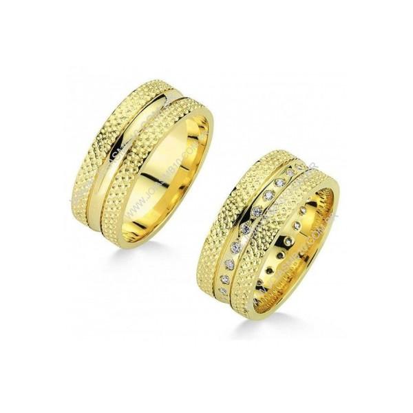 Alianças de Casamento Itamarandiba