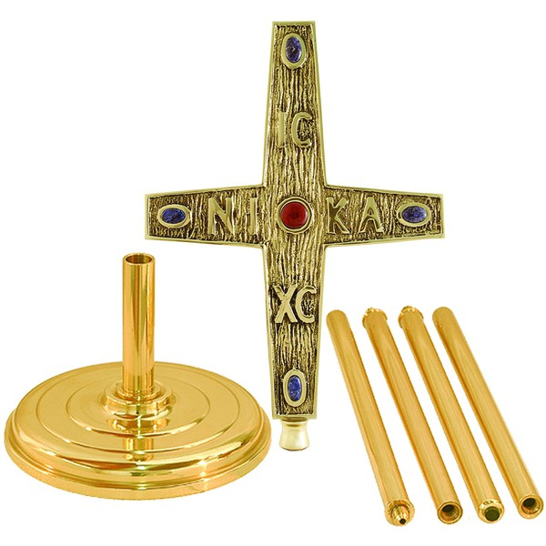 Cruz Processional