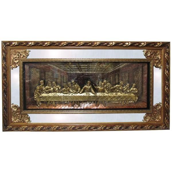 Quadro Santa Ceia Com Espelho 124x65cm - Moldura Dourada