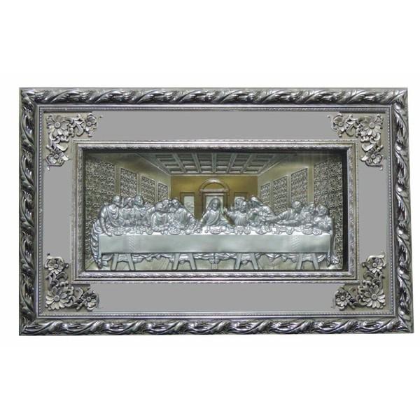 Quadro Santa Ceia Com Espelho 93x59cm - Moldura Prateada
