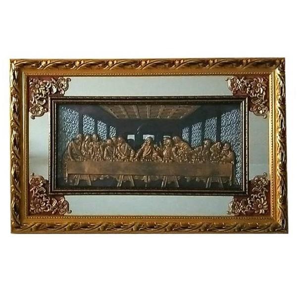 Quadro Santa Ceia Com Espelho 90x57cm - Moldura Dourada