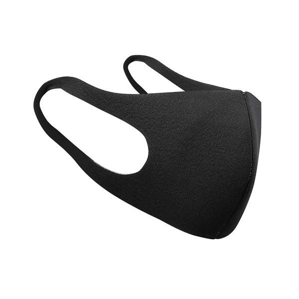 Kit com 4 Máscaras de Proteção Lavável e Reutilizável Preta