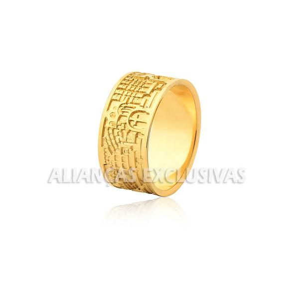 Anel Personalizado Jerusalém em Ouro 18k