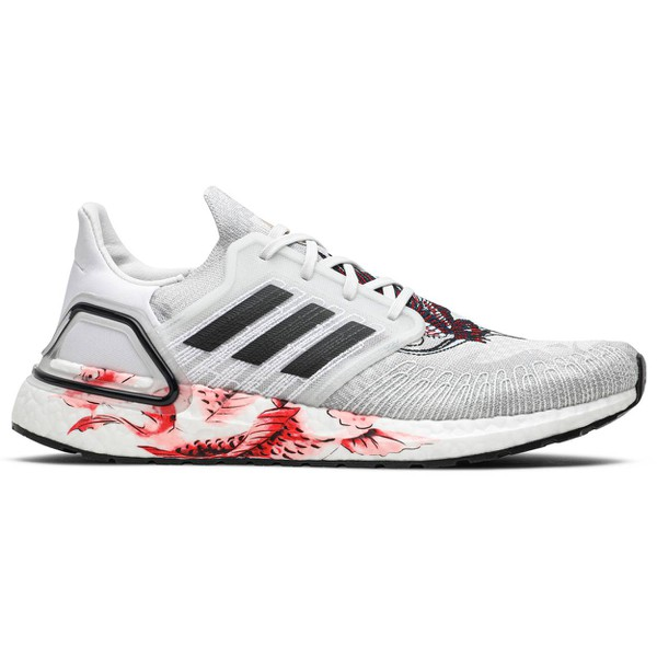 TÊNIS ADIDAS ULTRABOOST 2020 CHINESE NEW YEAR - GREY FLORAL