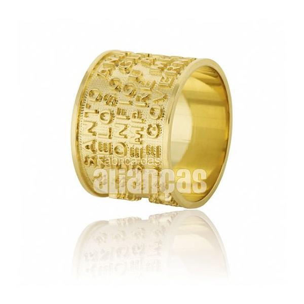 Aliança Com Oração Santo Anjo Do Senhor Em Ouro Amarelo 18k 0,750 Fa-641