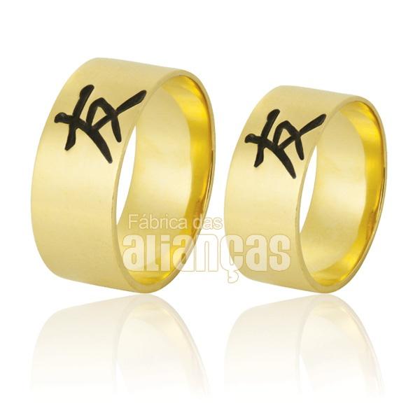 Alianças De Noivado e Casamento Em Ouro Amarelo 18k 0,750 Fa-785