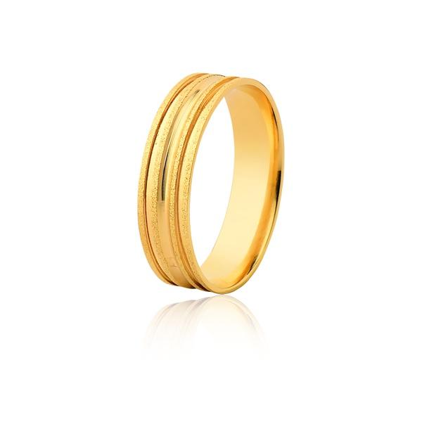 Aliança Ouro Amarelo 18k (5,50mm)