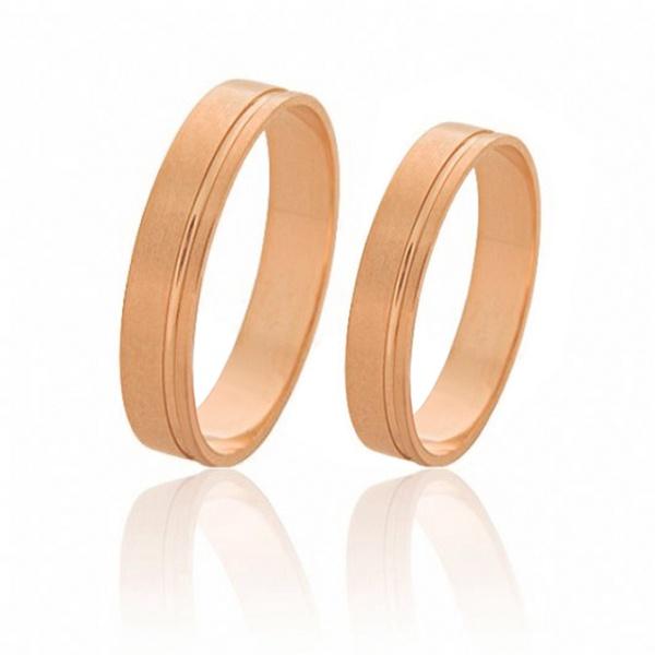 Alianças De Ouro Rosé 18k Em Promoção + Frete Grátis