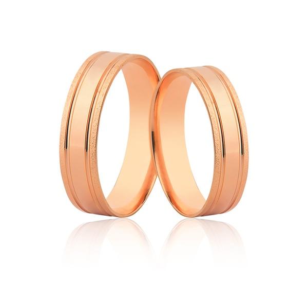 Par De Alianças Em Ouro Rosé 18k