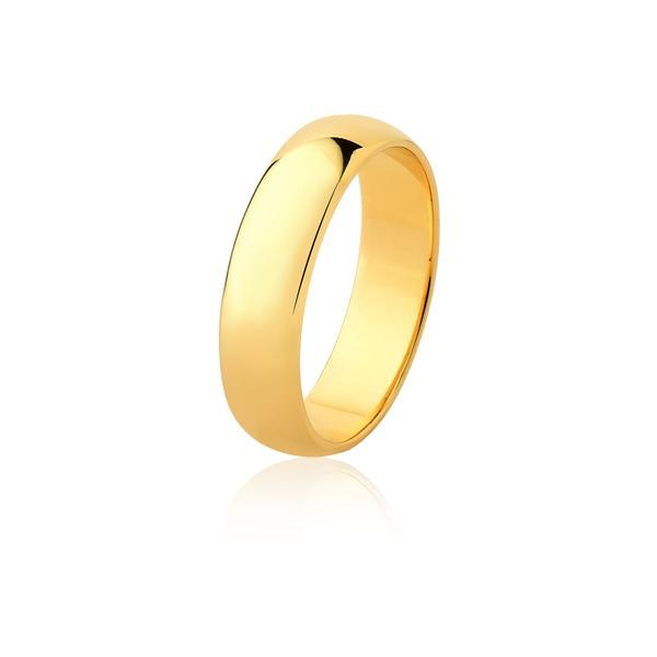 Aliança De Ouro Amarelo 18k (5,5mm)