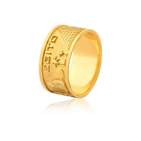 Aliança Egito Ouro Amarelo 18k (10,00mm)