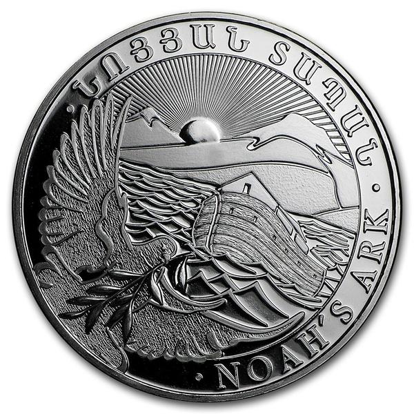 2016 Armenia 1 oz Silver 500 Drams Noah's Ark