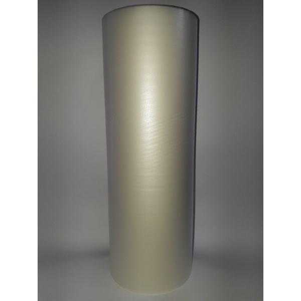 BOPP CASCA DE OVO ( COURO) 2 M X 33 CM