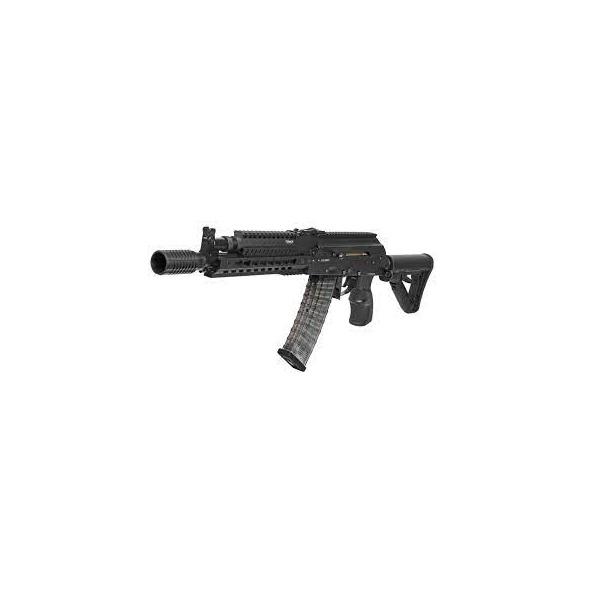 Rifle de airsoft G&G AEG RK74-E Black