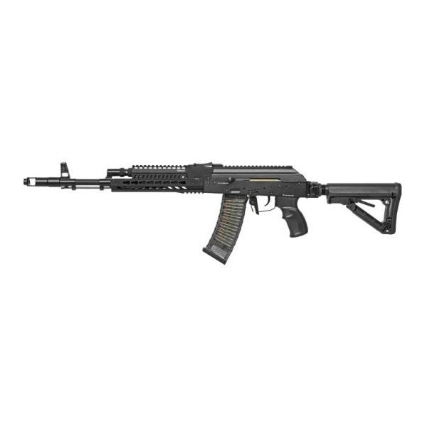 Rifle de airsoft G&G AEG RK74-T Black