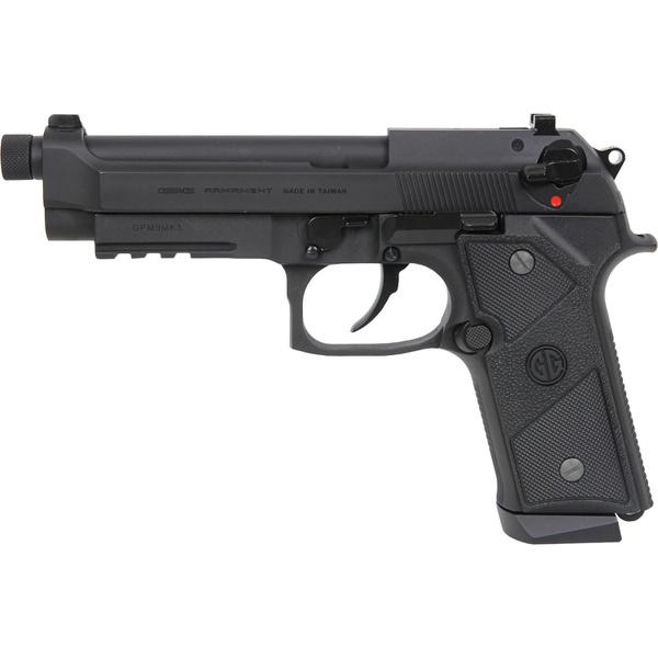 Pistola de Airsoft Elétrica G&G GBB GM92 GP2 BLACK