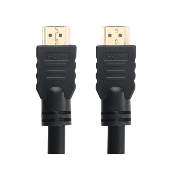 CABO HDMI 1.4 15M