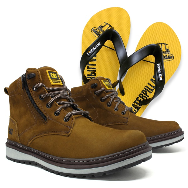 Bota Zip One - Osso + Chinelo Amarelo
