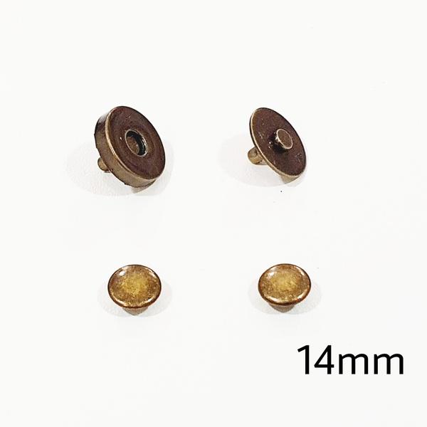 Botão de ímã DUPLO com rebite 14mm - Ouro Velho (p... - BOUTIQUEDASRENDAS