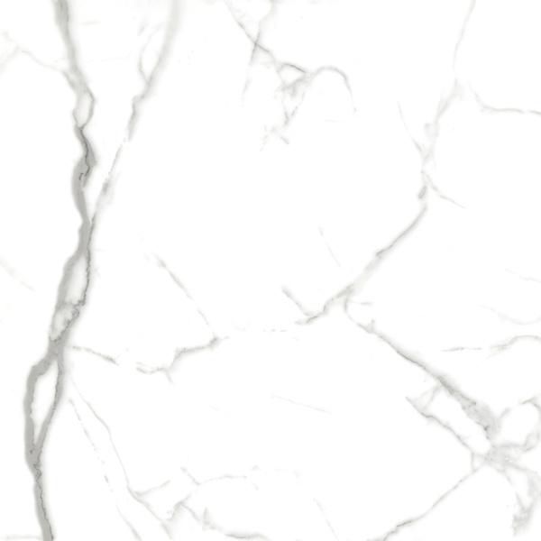 Porcelanato Carrara Cristal-70 IN Caixa 2,44m² 70cmX70 - Delta