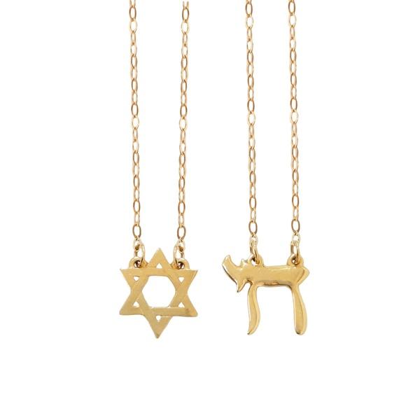 Escapulário Ouro 18k Rai e Estrela de Davi Cartier 60cm