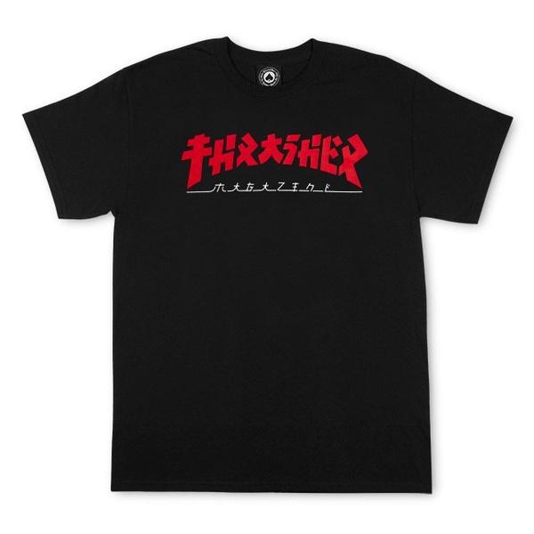 Camiseta Thrasher Godzila Black