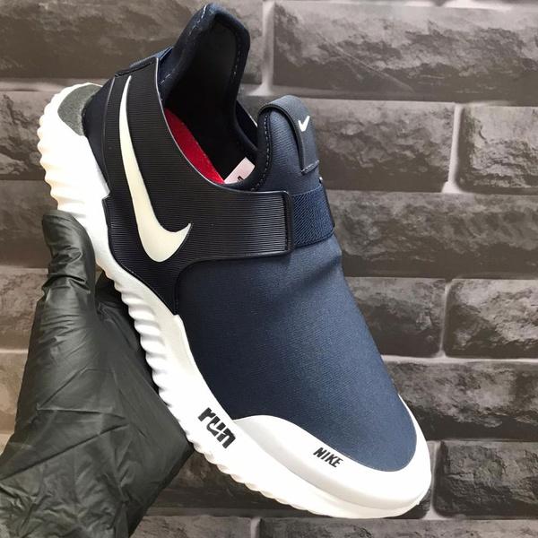 Nike Run 2.0 marinho