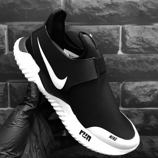 Nike Run 2.0 Preto com branco