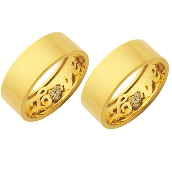 Alianças de casamento e noivado com diamantes em ouro 18k. 750 trabalhadas 7 mm
