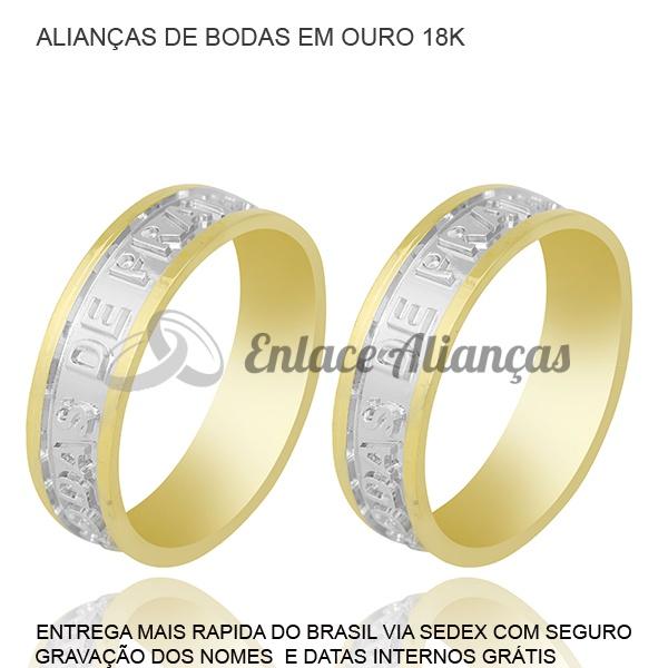 Alianças de bodas de ouro 18 k personalizada ( 25 anos)