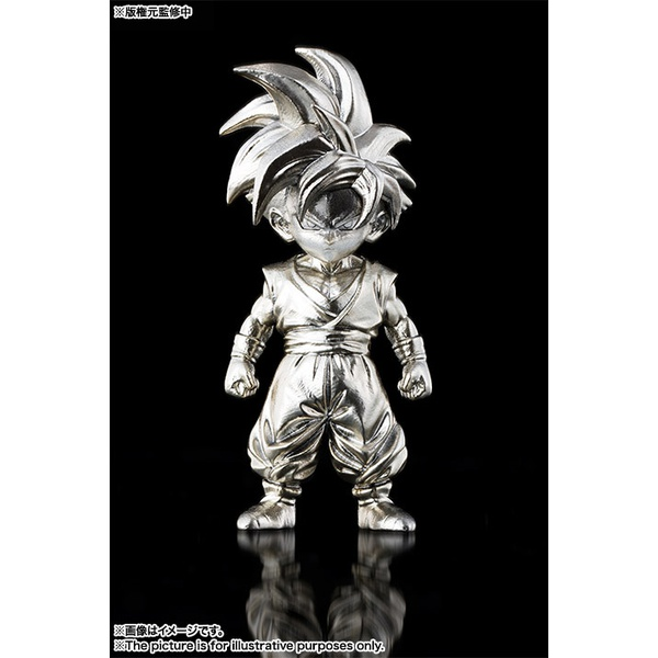 Dragon Ball Z: Super Saiyan Son Gohan - Absolute Chogokin