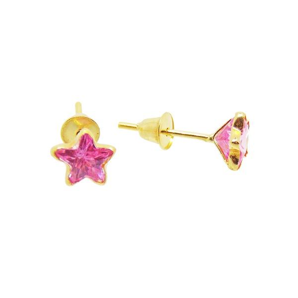 Brinco De Ouro 18k Estrela Rosa De 5mm