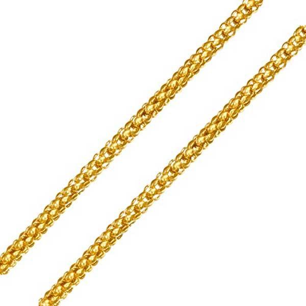 Corrente De Ouro 18k Espiga De 2,0mm Com 50cm
