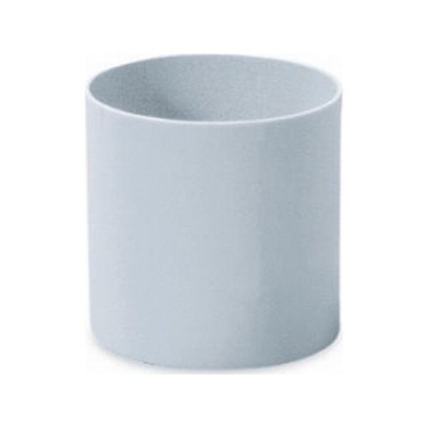 Prolongador Para Ralo Caixa 150 x 200mm