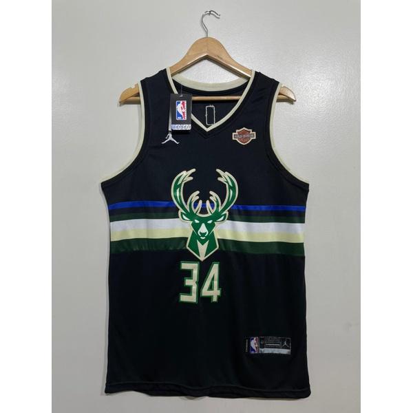 Regata NBA Milwaukee Bucks Bordada ( Torcedor )