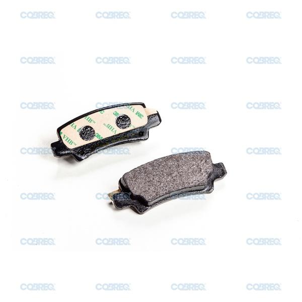 Pastilhas de freio dianteira Cobreq - N1366 - (Auris, Corolla)