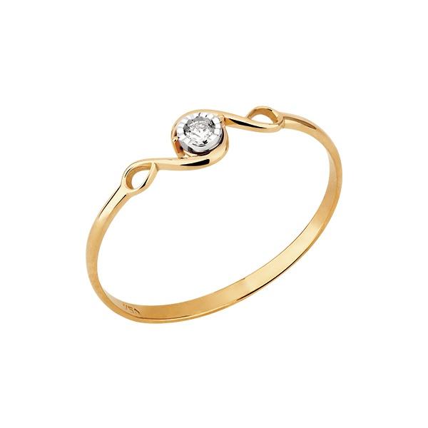 Solitário em Ouro Amarelo 18k Aro Fino com Diamante