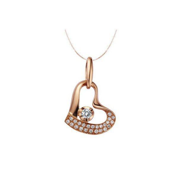 Pingente Coração Cravejado Com Diamante