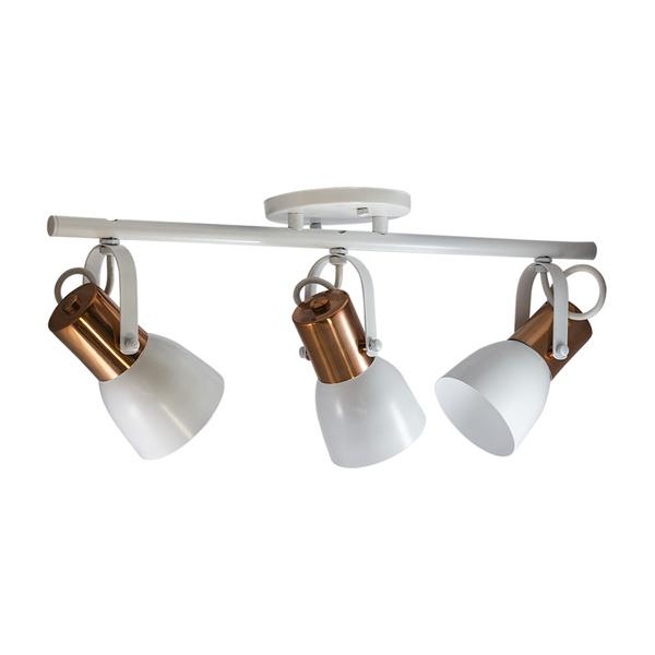 Spot para 3 Lâmpadas E27 Branco/Cobre Polido Trilho
