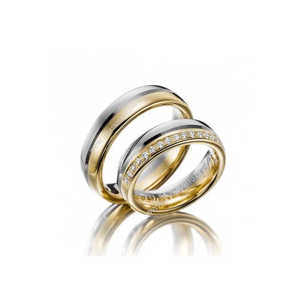 Alianças de Casamento Amparo 5,6mm