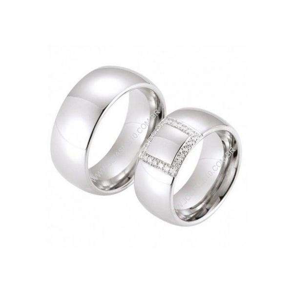 Alianças de Casamento Aragarças 10,5mm