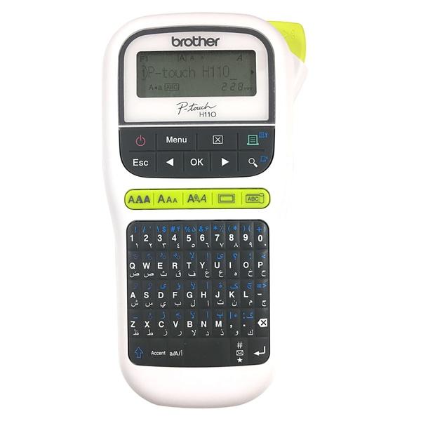 Rotulador eletrônico pth-110