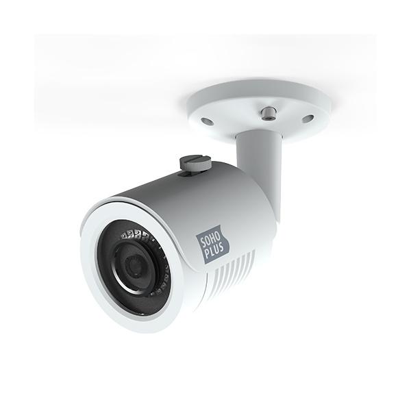 Câmera ip bullet - ipc002 - 2mp poe