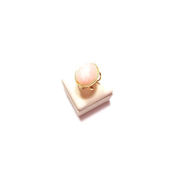 Anel Ajustável Banhado a Ouro com Quartzo Rosa (Aros 14 a 24)