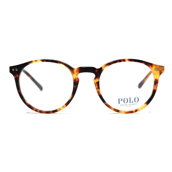 Polo Ralph Lauren PH2227 5351 49