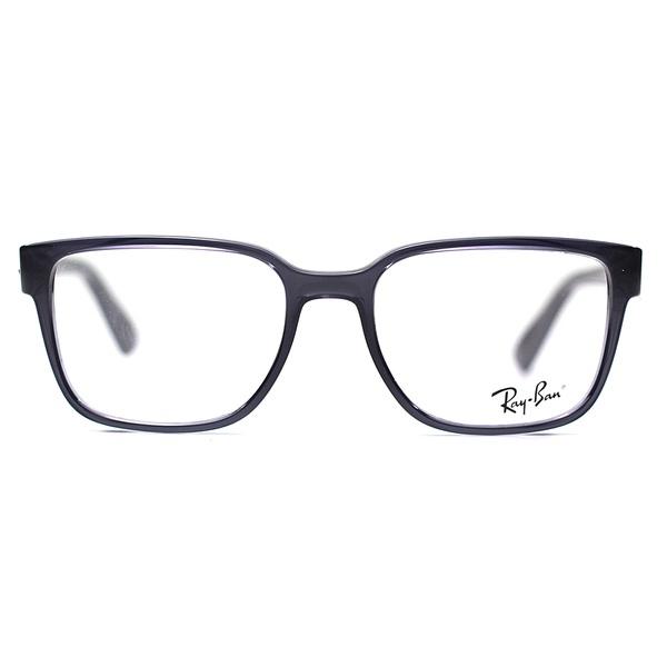 Ray Ban Infantil RB 1602L 3845