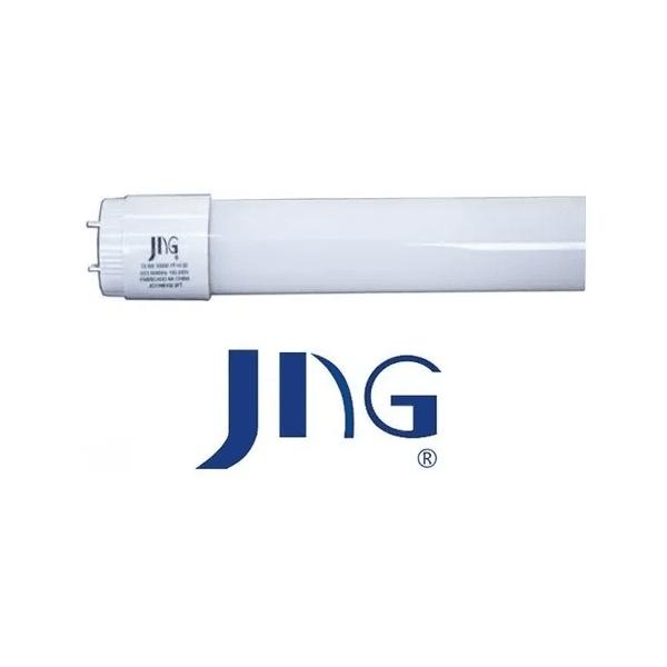 Lâmpada LedTub 10W Biv 6500K 55006 1L - JNG