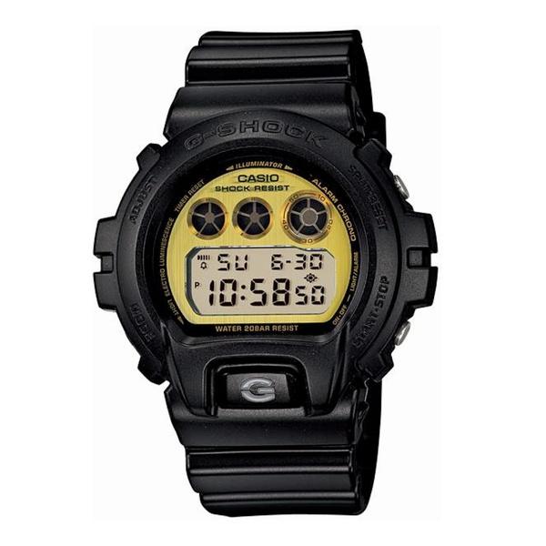 Relogio G-Shock Masculino Digital