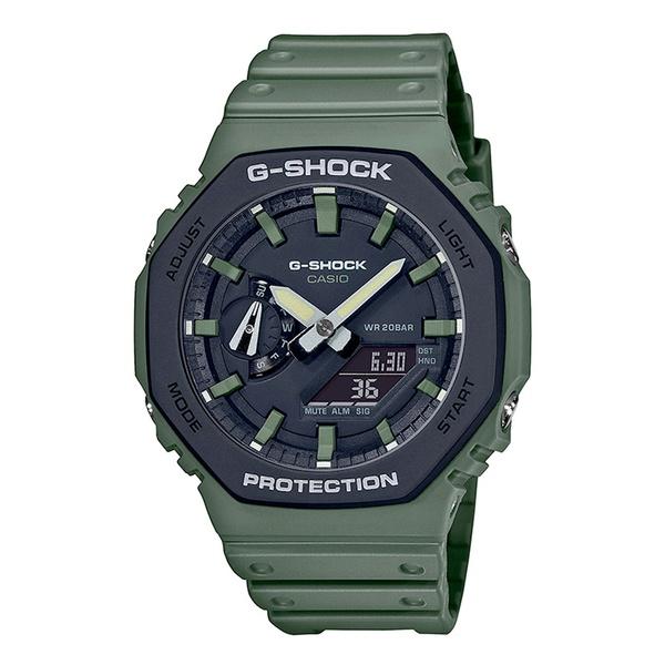 Relogio G-Shock AnaDigi Masculino Carbon Core Guard Verde