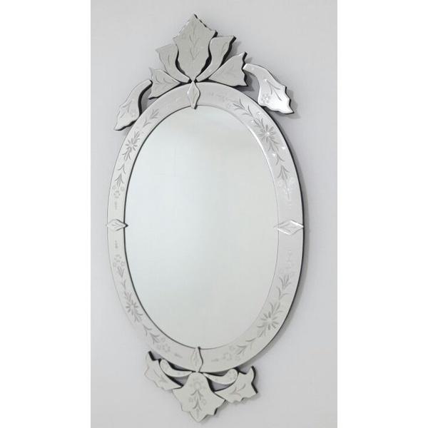 Espelho Oval Indiano - Moldura Trabalhada